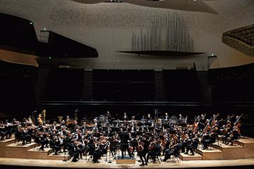 Orchestre nat. d'Île-de-France